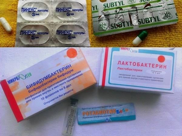 Какие принимать антибиотики при стафилококке?