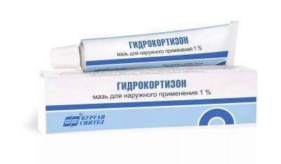 Гидрокортизон – крем, мазь, раствор