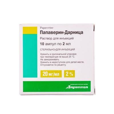 От чего помогает папаверина гидрохлорид