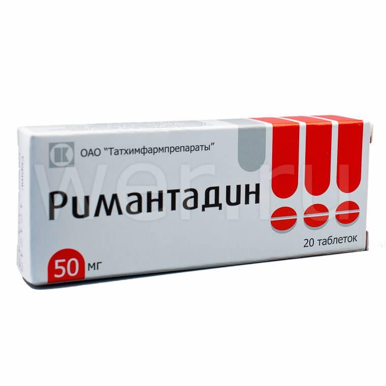 Как принимать таблетки ремантадин