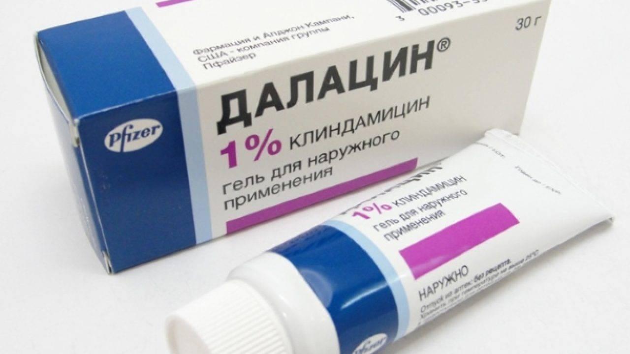 Таблетки для кишечника от прыщей