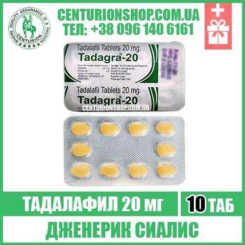 Купить super tadapox в украине