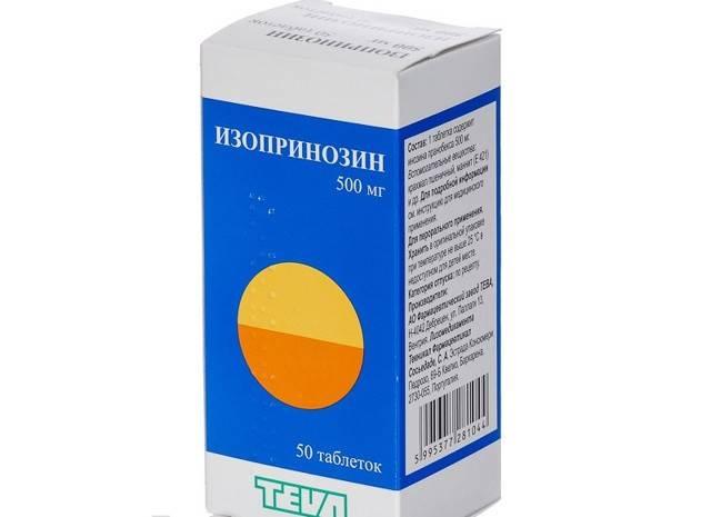 Лечение вируса папилломы человека медицинскими препаратами и народными средствами