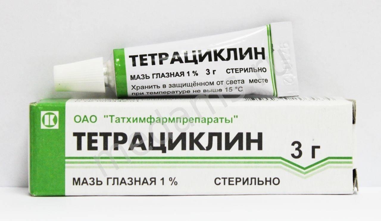 Солкосерил (solcoseryl)