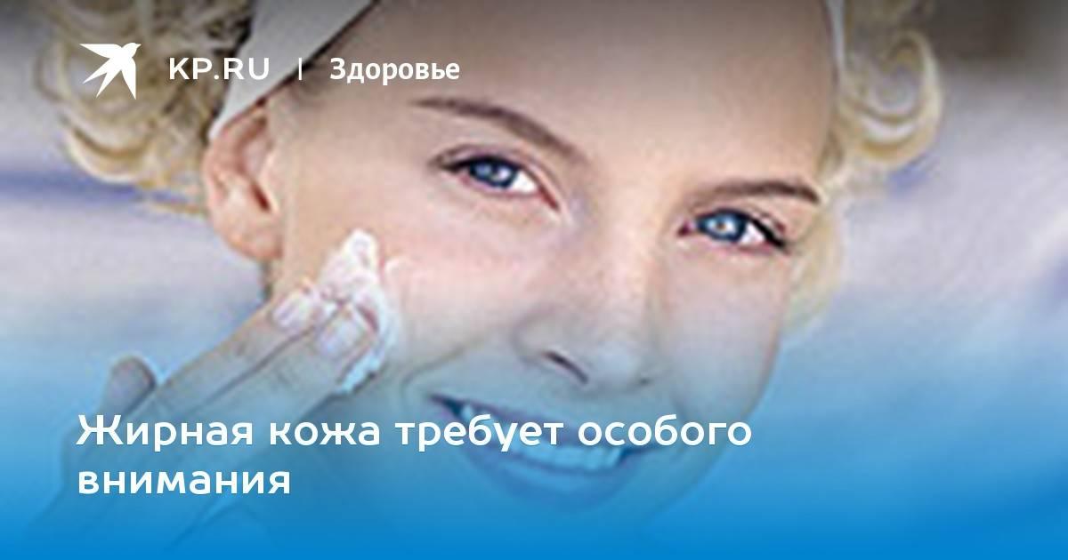 Высыпания у женщин на лице, лбу. причины аллергической сыпи, фото и лечение