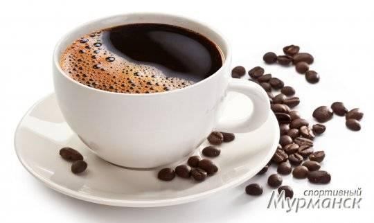 Уровень тестостерона влияние кофе