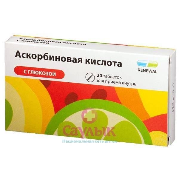 Супракс солютаб: инструкция по применению таблеток взрослым + цена + отзывы + аналоги