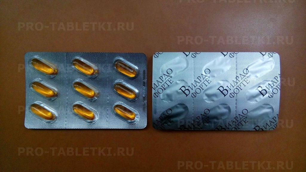 Инструкция по применению препарата виардо форте для мужчин