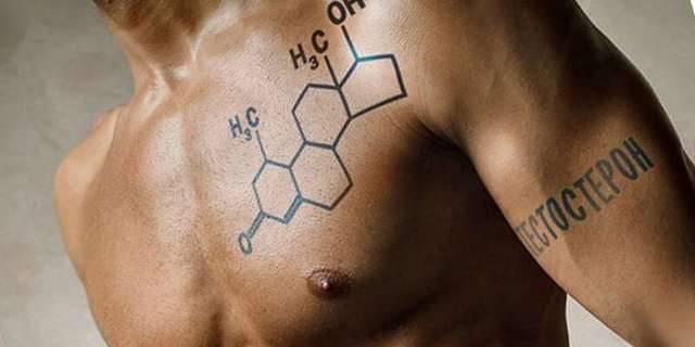 Как повысить тестостерон у мужчин: препараты в аптеке, характеристика медикаментов и особенности их применения