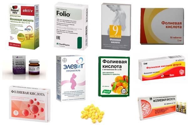 Фолиевая кислота для мужчин. при планировании беременности зачем, как, сколько и кому принимать фолиевую кислоту