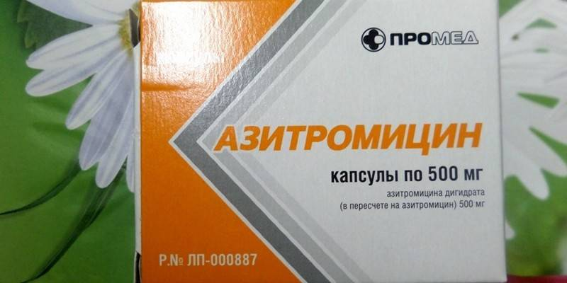 Антибиотики от уреаплазмы