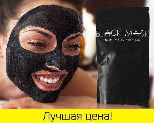 Лучшие рецепты масок для лица от прыщей с фото и видео