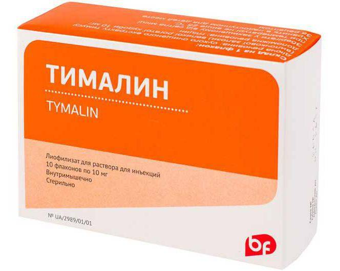 Тималин: инструкция по применению при онкологии или лечении рака