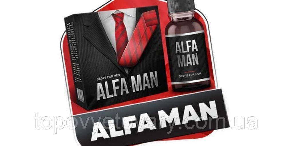 На самом ли деле alfa man дает такие хорошие результаты? и где купить не подделку