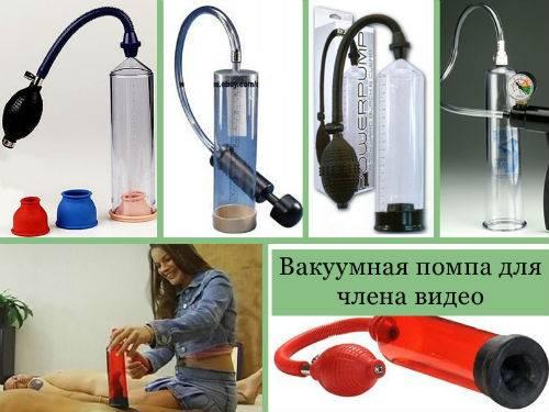 Изготовление вакуумной помпы своими руками