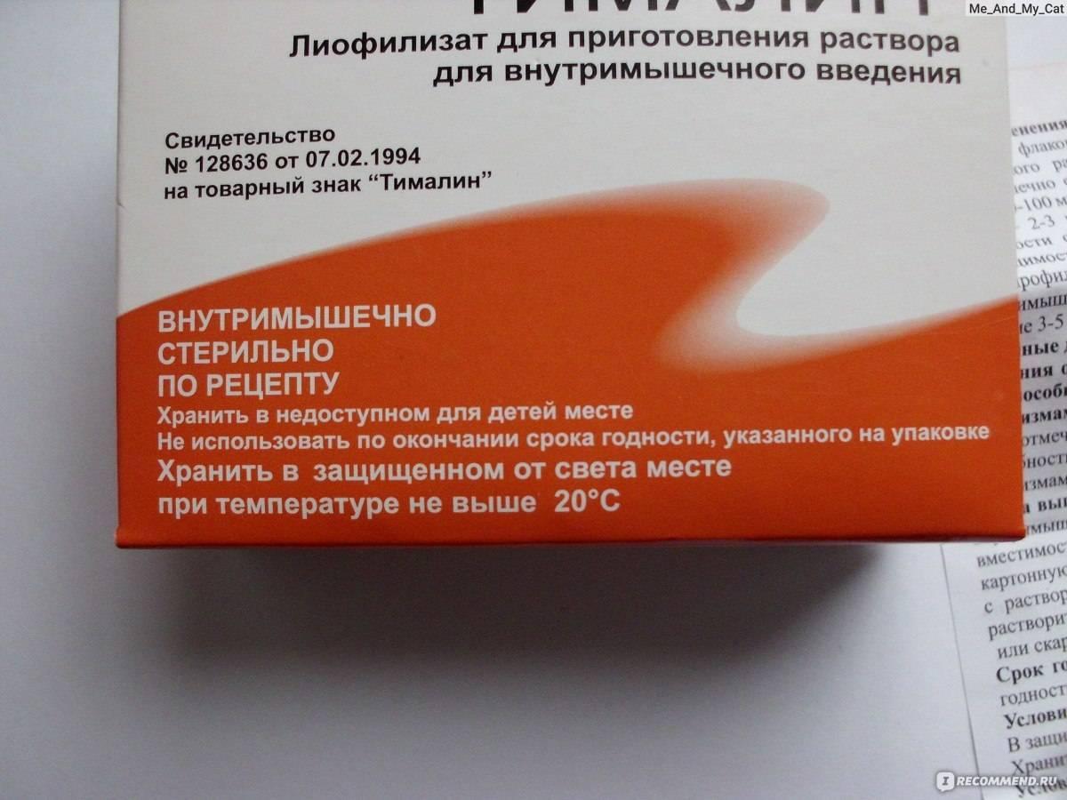 Валентина григорьевна патенюк лечение рака