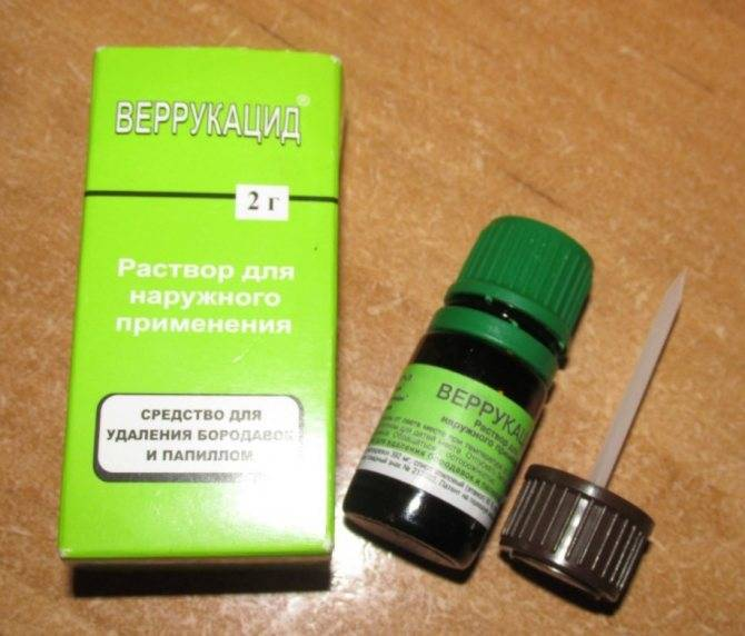 Эффективные аптечные и народные средства от папиллом на теле