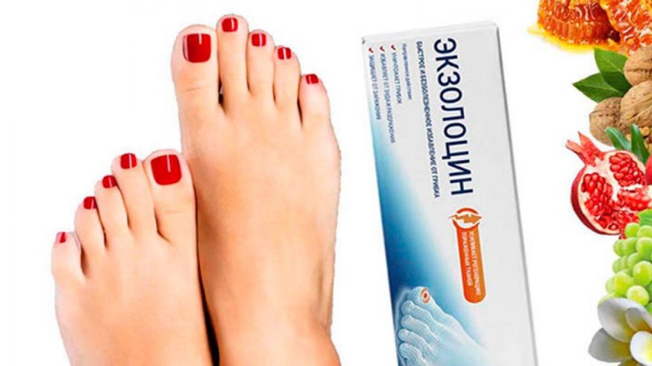Недорогие эффективные средства от грибка ногтей. мази, лаки, таблетки, растворы