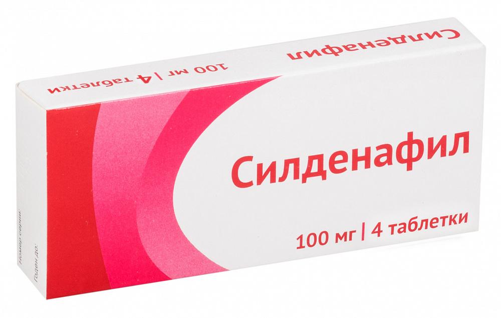 Лекарства от простатита недорогие, но эффективные препараты: список самых эффективных