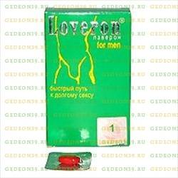 Таблетки лаверон для мужчин: инструкция по применению, 500 мг