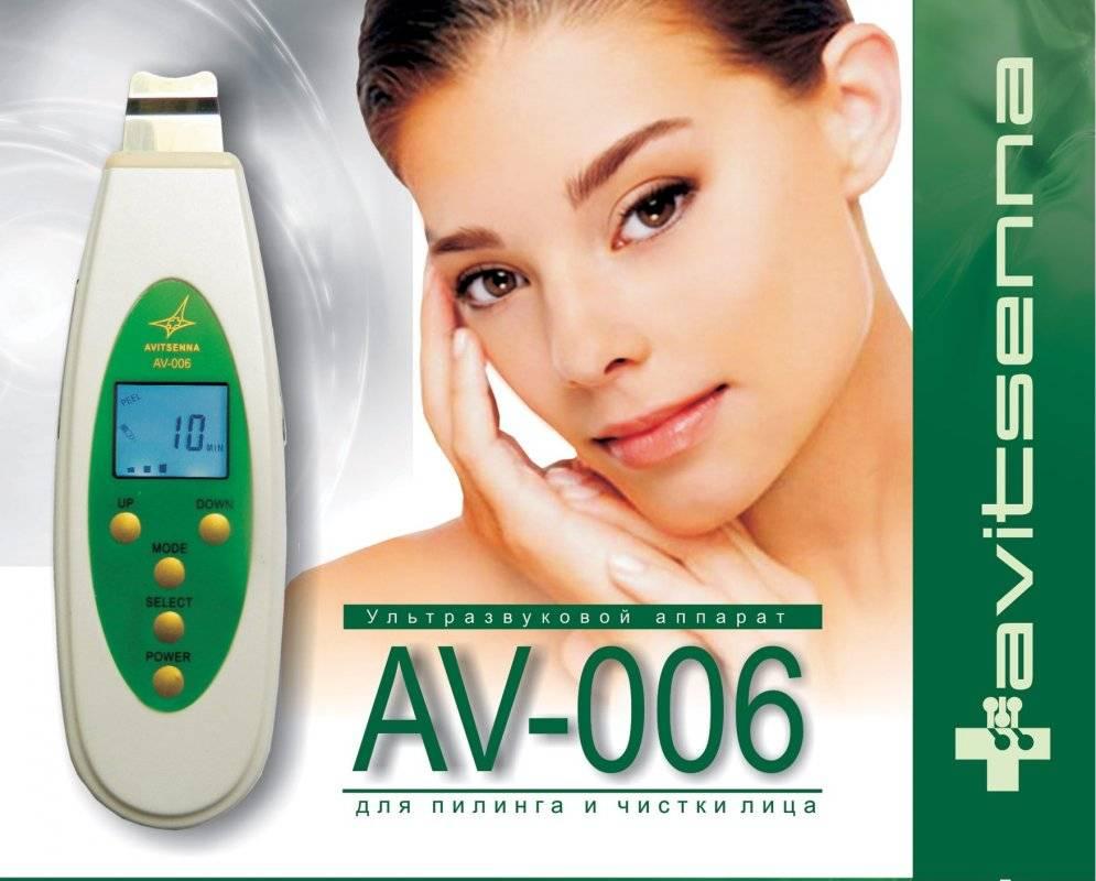 Рейтинг лучших аппаратов для ультразвуковой очистки лица 2020 года