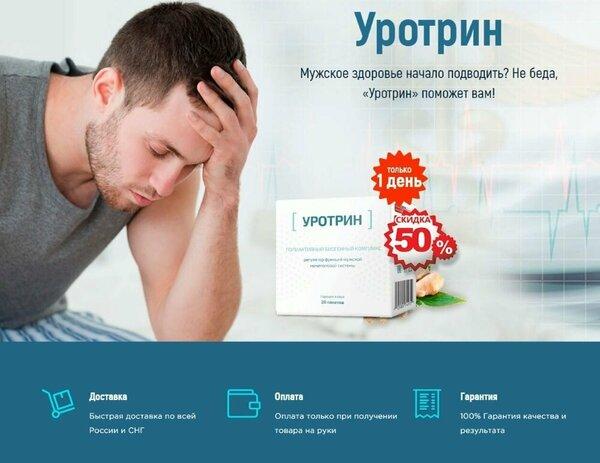 Обзор быстродействующих и недорогих лекарств от простатита