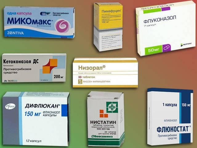 Лечение кандидоза у мужчин народными средствами, препаратами