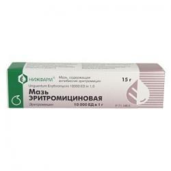 Эритромициновая мазь: назначение, состав, инструкция по применению и противопоказания