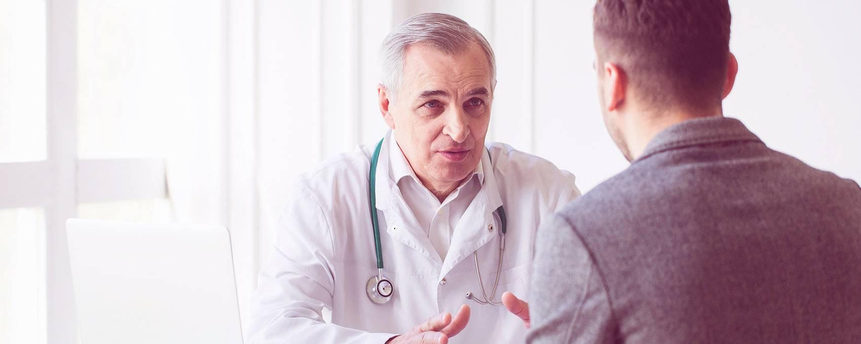 Биопсия яичек у мужчин