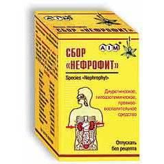 Таблетки виагра suhagra 50 мг