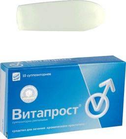 Рекомендации производителя по применению свечей гемопрост