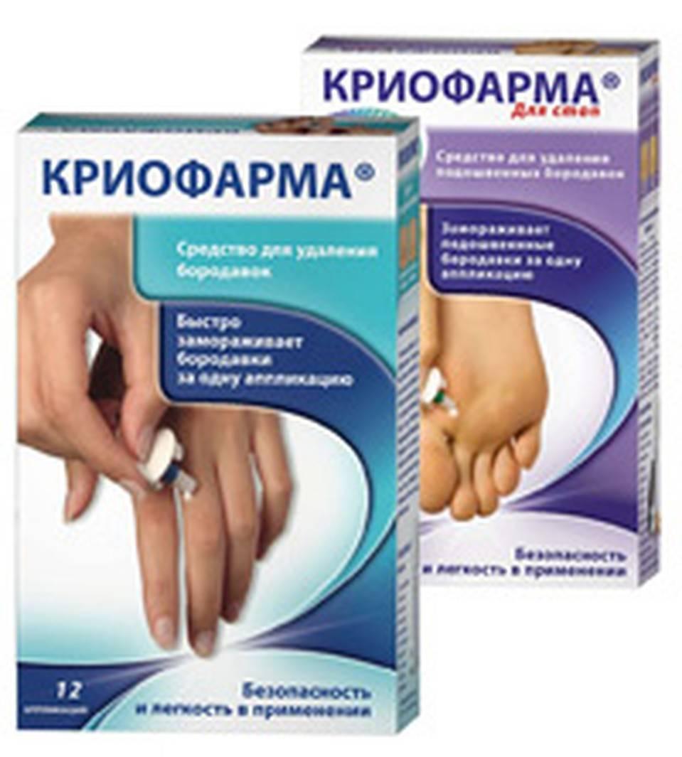 Лечение папилломы в домашних условиях — самые эффективные методы.