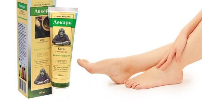 Как избавиться от натоптышей со стержнем на подошвах ног