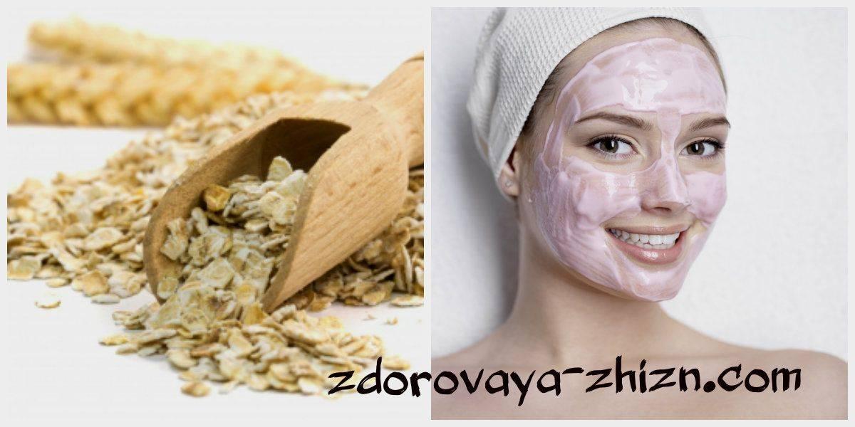 Очищающая маска для лица из овсянки: правила применения и рецептурная таблица