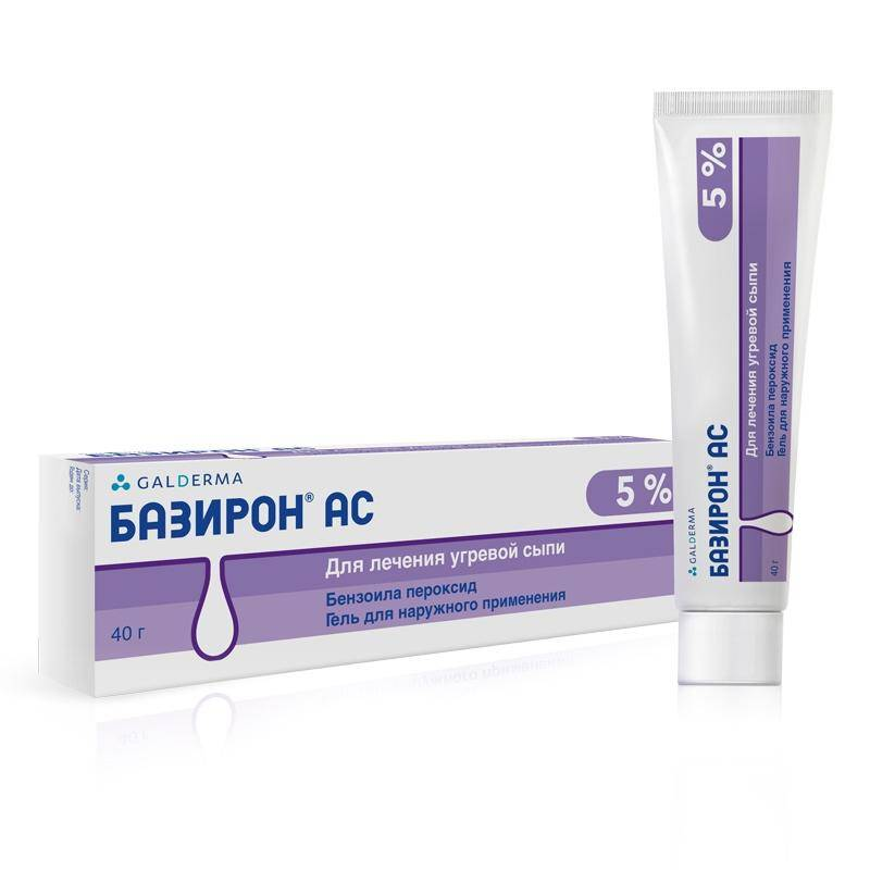 Бензоил пероксид от прыщей препараты: цена, инструкции