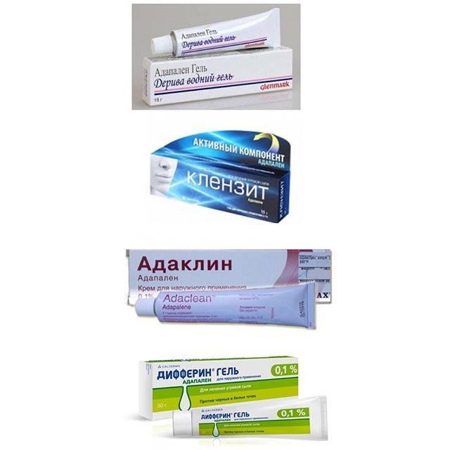 Аналоги препарата адапален