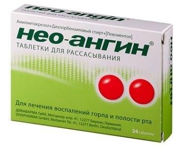 Стафилококк лечение антибиотиками какими