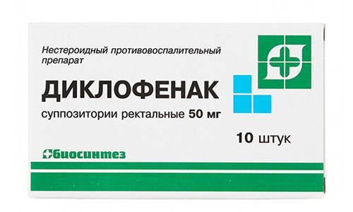Обзор противовоспалительных препаратов при простатите