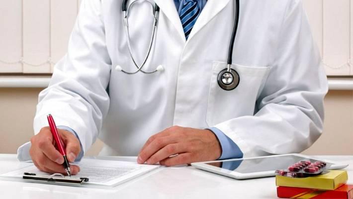 Гонорея у мужчин: признаки, диагностика, эффективное лечение