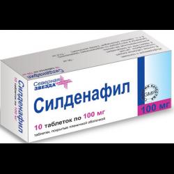 Препарат для мужчин силденафил: цена, инструкция по применению, отзывы