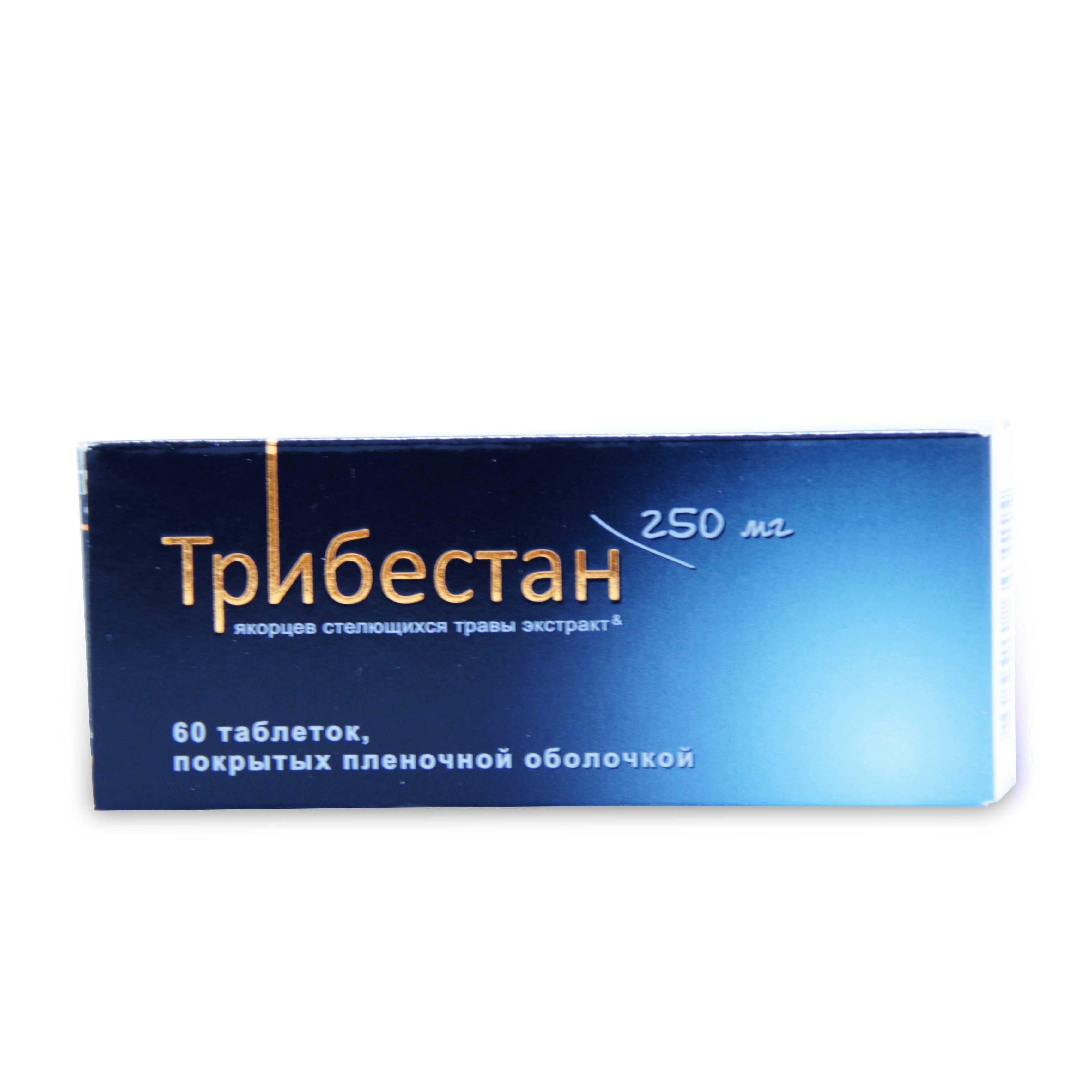 Лекарство от простатита трибестан может ли при простатите быть кровь в сперме