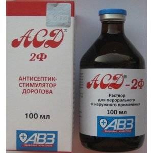 «асд фракция2»: инструкция поприменению, эффективность ибезопасность ветеринарного препарата для людей