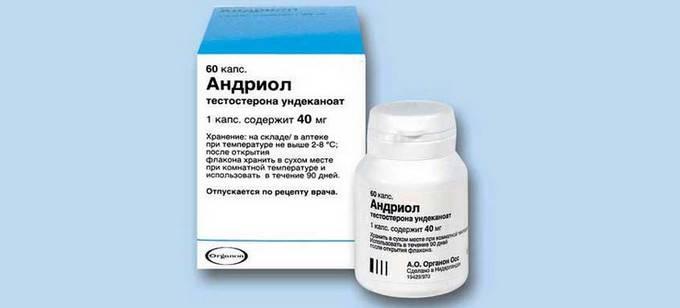 Обзор препаратов для поднятия тестостерона у мужчин