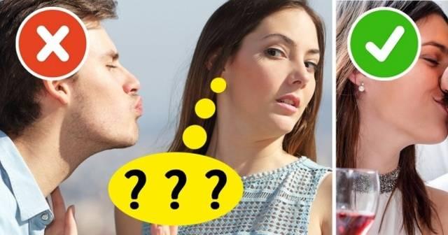 Почему от человека может пахнуть мочой: причины неприятного запаха и лечение уридроза