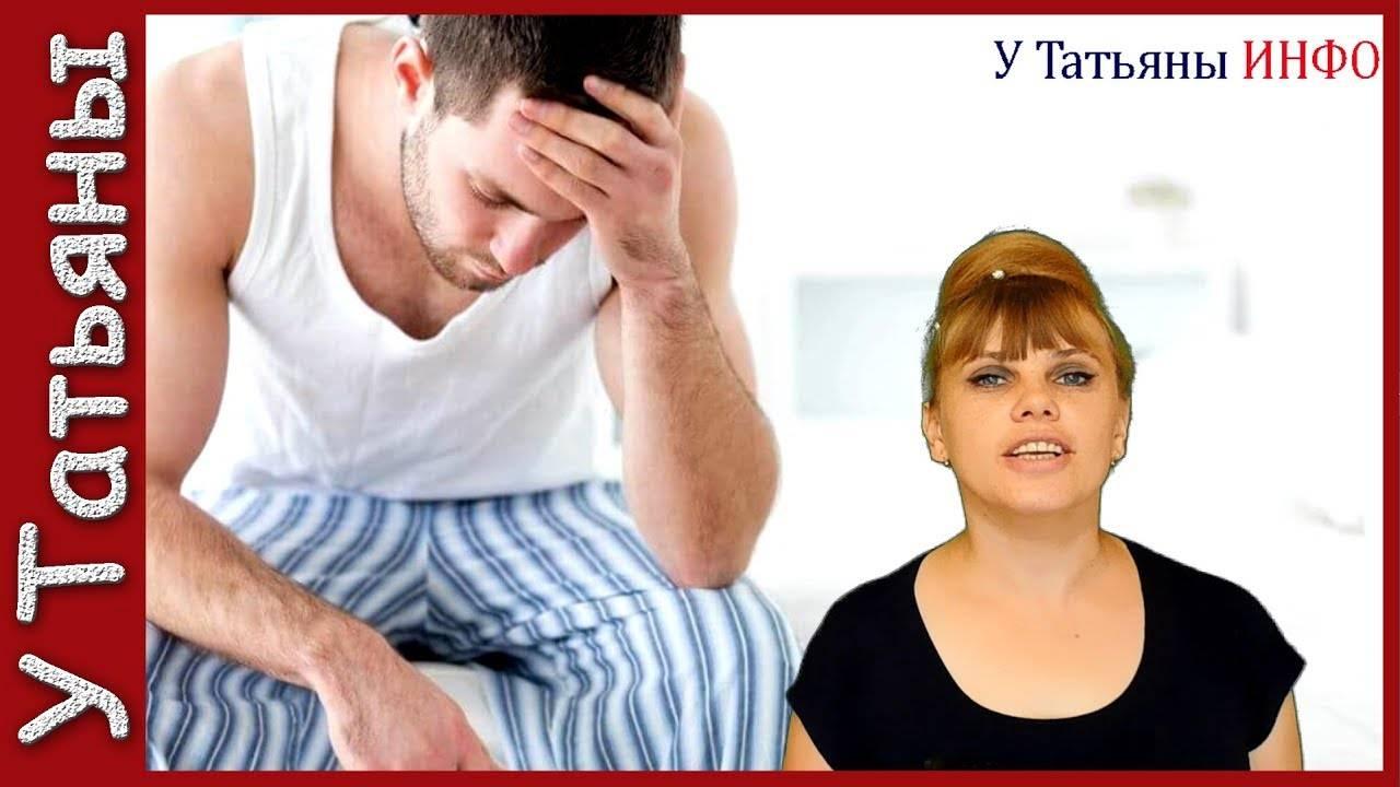 Возможно ли лечение хронического простатита в домашних условиях