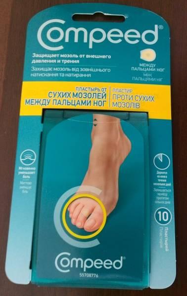 Как избавиться от мозолей на ногах между пальцами
