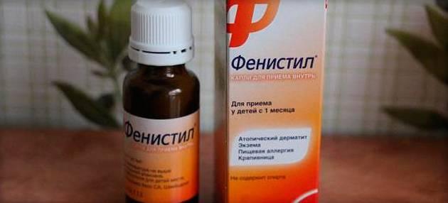 Зуд в паху у мужчин: симптомы, лечение лекарственными средствами, причины недуга
