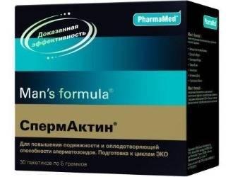 Действие препарата спермактин форте при бесплодии
