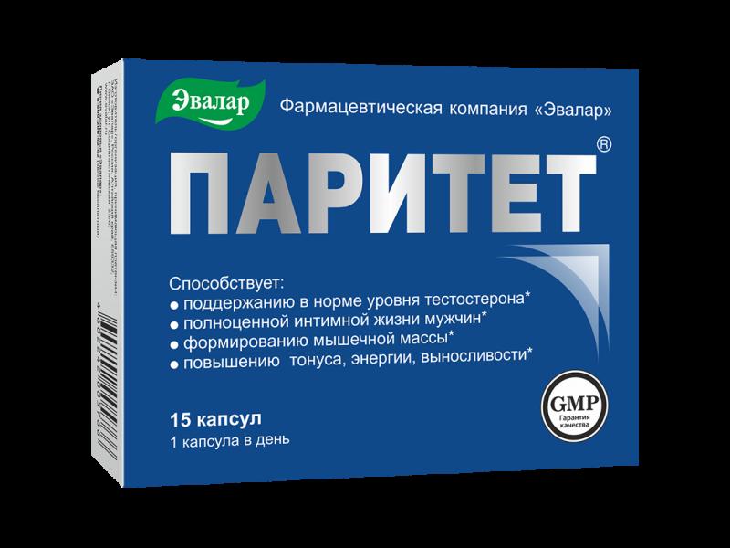 Препараты для быстрого повышения потенции для мужчин: 31 лучшее средство