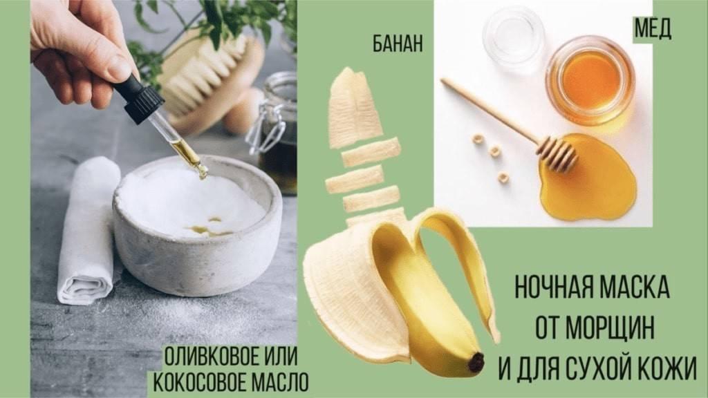 Маски для лица для подростков домашние рецепты